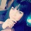 Наталья, 26, г.Нижний Тагил