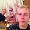 Влад, 19, г.Белореченск