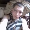Vadim, 21, г.Чита