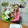 Полина, 30, г.Комсомольск-на-Амуре