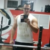 Кенан, 25, г.Волгоград