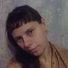 Алена, 29, г.Нехаевский