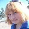 Татьяна, 25, г.Большие Уки