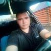 Руслан, 30, г.Нягань
