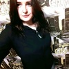 Настя, 19, г.Урюпинск