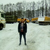 Demir, 22, г.Кириши