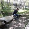 Alishera, 26, г.Южно-Сахалинск