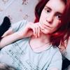 Анастасия, 19, г.Ачинск