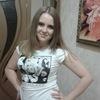 Наталья, 26, г.Екатеринбург