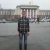 Дмитрий, 32, г.Артем
