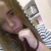Диана, 16, г.Усть-Лабинск