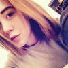 Маша, 21, г.Ува