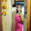 Кристина, 26, г.Невель