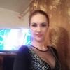 Наталья, 37, г.Дзержинск