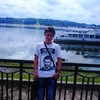 Арсен, 17, г.Кострома