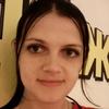 Алёна, 32, г.Михайловка (Приморский край)