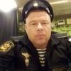 Родя, 35, г.Североморск