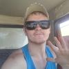 Ник, 26, г.Москва