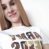 Кристина, 17, г.Куйбышев (Новосибирская обл.)