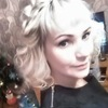 Ирина, 28, г.Березники