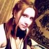 Елена Белая, 21, г.Мамонтово