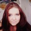 Наталья, 18, г.Миньяр