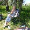 Ирина, 41, г.Капустин Яр