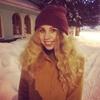 Anastasia, 19, г.Ижевск