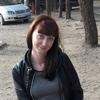 Оксана, 35, г.Улан-Удэ