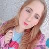 Алла Александрова, 25, г.Фролово