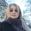 зарина, 41, г.Владикавказ