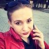 Анастасия, 26, г.Горно-Алтайск