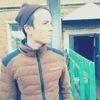 Алексей, 20, г.Игра