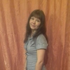 Елена, 30, г.Магдагачи