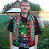 Андрей, 29, г.Голышманово