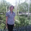 Оксана, 29, г.Кяхта