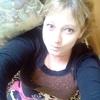 Elena, 32, г.Хороль