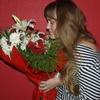 Анастасия, 22, г.Вологда
