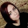 Ирина, 29, г.Электросталь