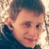 пинакалада, 24, г.Пятигорск