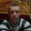 Сергей, 39, г.Великий Устюг