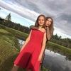 Валентина, 16, г.Шлиссельбург