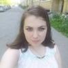 Татьяна, 27, г.Шумерля