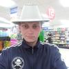 Артем, 26, г.Челябинск