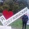 Наталья, 28, г.Дзержинский