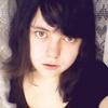 Наталья, 17, г.Коряжма
