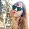 Анна, 20, г.Краснодар