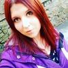 Анастасия, 23, г.Владивосток