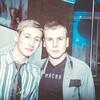 Максим Васильев, 21, г.Инта