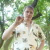 Андрей, 32, г.Белая Холуница